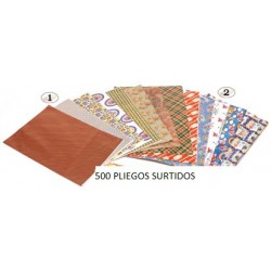 RESMA 500 PLIEGOS PAPEL DE REGALO